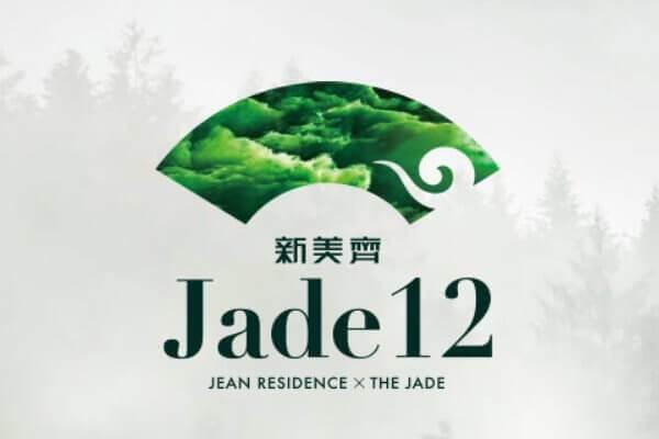 台北市信義區新美齊Jade12新建案